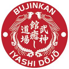 Bujinkan Iyashi Dōjō